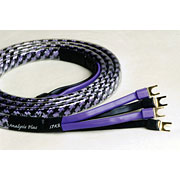 Analysis Plus Bi Oval 8 Speaker Cable
