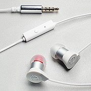 Paradigm E3m In Ear Headphones